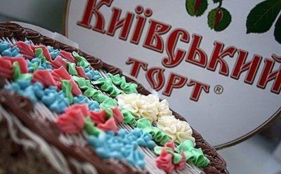 """Торт """"Крещатый яр"""" предположительно аналог """"Киевского"""" торта"""