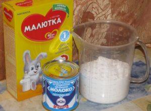 Простые ингредиенты для приготовления молочной мастики