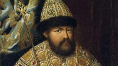 Алексей Михайлович Тишайший (1629-1676 г.г.) - второй русский царь, выходом из династии Романовых, отец последнего царя всея Руси - Петра-І